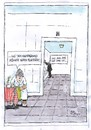 Cartoon: Live Report (small) by kuefen tagged wm,socer,nostalgy