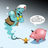 Cartoon: Broccoli (small) by toons tagged genie,in,bottle,pigs,vegetables,broccoli,three,wishes,animals