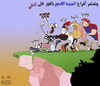 Cartoon: Juve 2010 (small) by omomani tagged juventus,bari,lecce,palermo,bologna