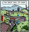 Cartoon: Shopping time! (small) by Tony Zuvela tagged the,great,wall,of,china,mall,shopping,shops,stores,economy,growth,country,production,consumption,goods,services,cothes,shoes,food,money,dollars