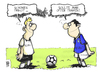 Cartoon: Respect (small) by Kostas Koufogiorgos tagged griechenland,deutschland,fussball,em,europa,meisterschaft,soccer,championship,match,rsspect,greece,germany,euro,danzig