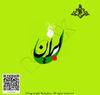 Cartoon: Persian graphic design (small) by babak tagged babak,mohammadi,persian,graphicdesign