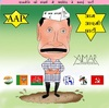 Cartoon: Arvind kejriwal (small) by Amar cartoonist tagged amar,cartoons