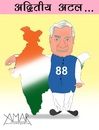 Cartoon: Atal Bihari Vajpaee (small) by Amar cartoonist tagged atal,bihari,vajpaee