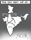 Cartoon: Bala Saheb Thakre (small) by Amar cartoonist tagged amar,cartoons