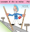 Cartoon: Manmohan Singh (small) by Amar cartoonist tagged fdi