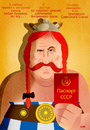 Cartoon: Passport (small) by Martynas Juchnevicius tagged vector,caricature,actor,film,star,movies,politics,french,gerard,depardieu