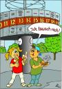Cartoon: CURRY WURST CONTEST 062 (small) by toonpool com tagged currywurst,contest