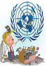 Cartoon: TrumPerestroika ! (small) by Shahid Atiq tagged afghanistan,balkh,helmand,kabul,london,nangarhar,and,ghor,attack