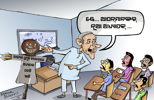 Cartoon: Efucation in Odisha (medium) by mangalbibhuti tagged bibhuti,mangal,mangalbibhuti,abvp,campus,education,cm,odishagovt,student,college,odisha,naveenpatnaik,patnaik,naveen