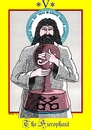 Cartoon: The Hierophant (small) by srba tagged hierophant bureaucracy stamps