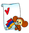 Cartoon: Cheburashka president in Armenia (small) by fengai tagged cheburashka,president,armenia,candidate,flag
