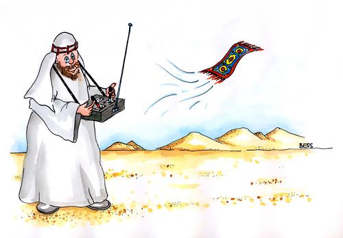 Fliegender Teppich von besscartoon  Philosophie Cartoon
